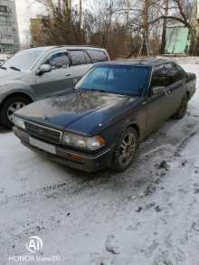 Ленинск-Кузнецкий Gloria 1990