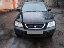 Пушкино CR-V 1998