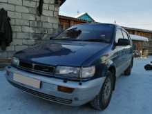 Зима Chariot 1992