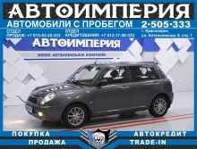 Красноярск Smily 2012