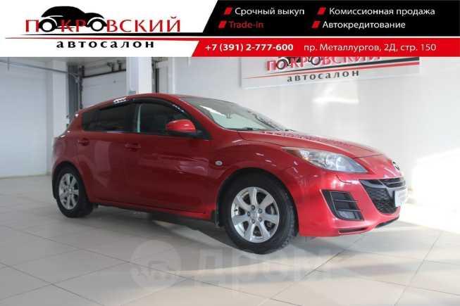 Mazda Mazda3, 2010 год, 565 000 руб.