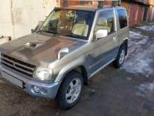 Серпухов Pajero Mini 2005