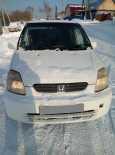 Honda Capa, 2000 год, 258 000 руб.