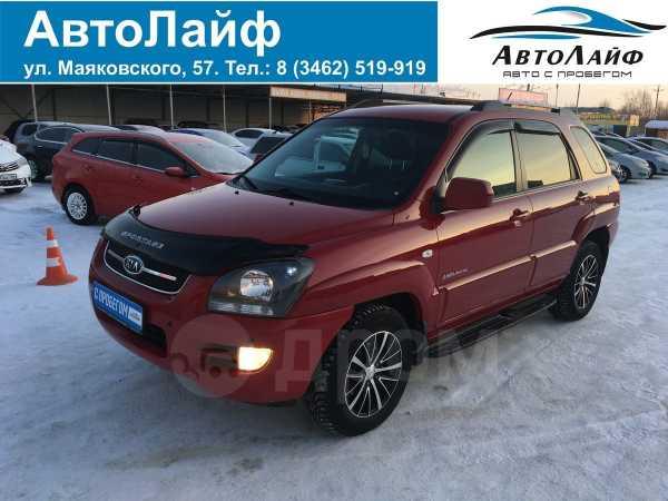 Kia Sportage, 2008 год, 499 000 руб.