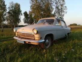 Канск 21 Волга 1964