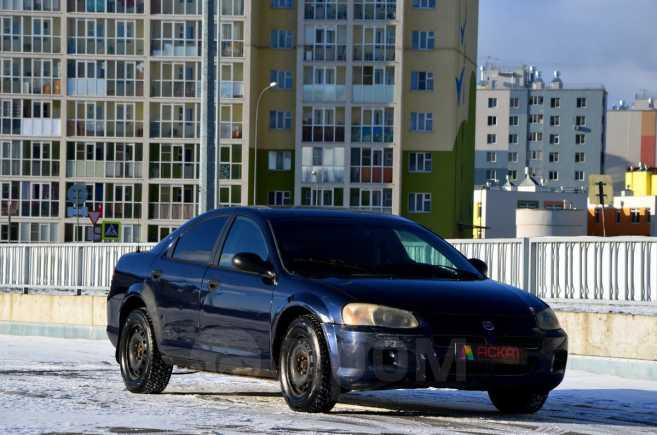 Dodge Stratus, 2002 год, 118 000 руб.
