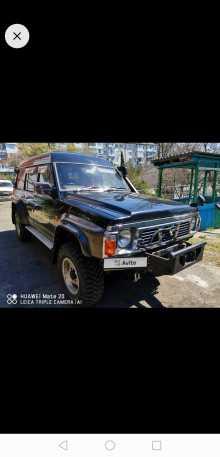 Туапсе Safari 1992