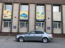 Москва BMW 5-Series 2006
