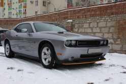 Астрахань Challenger 2013