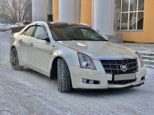Новокузнецк CTS 2009