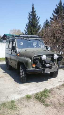 Колывань УАЗ 3151 1993