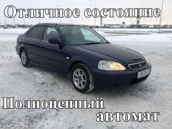 Honda Civic, 1999 год, 185 000 руб.