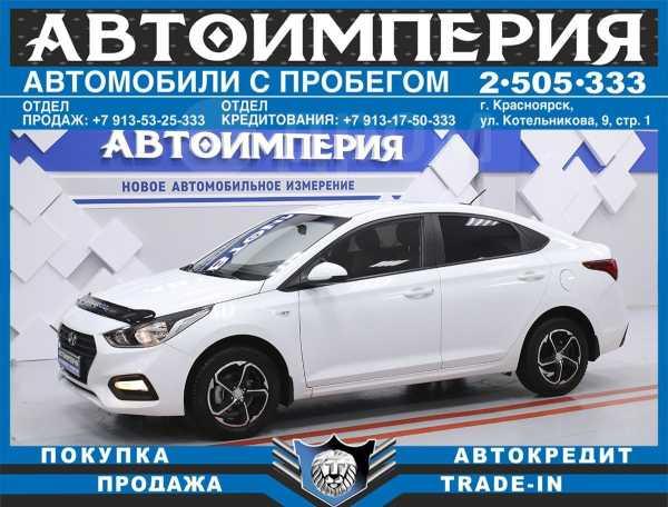 Hyundai Solaris, 2017 год, 698 000 руб.