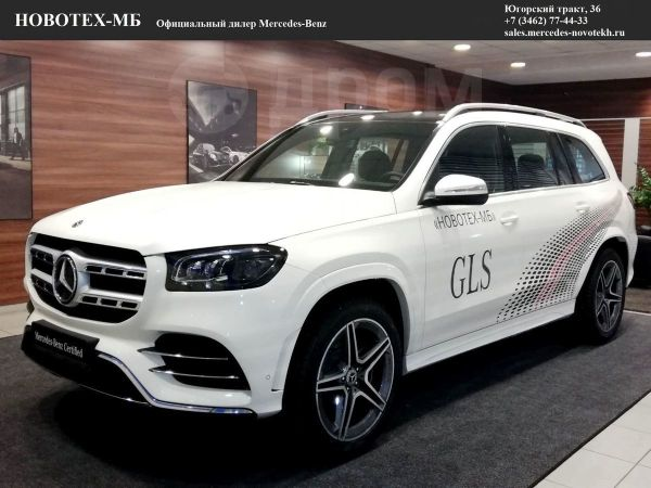 Mercedes-Benz GLS-Class, 2019 год, 6 750 000 руб.