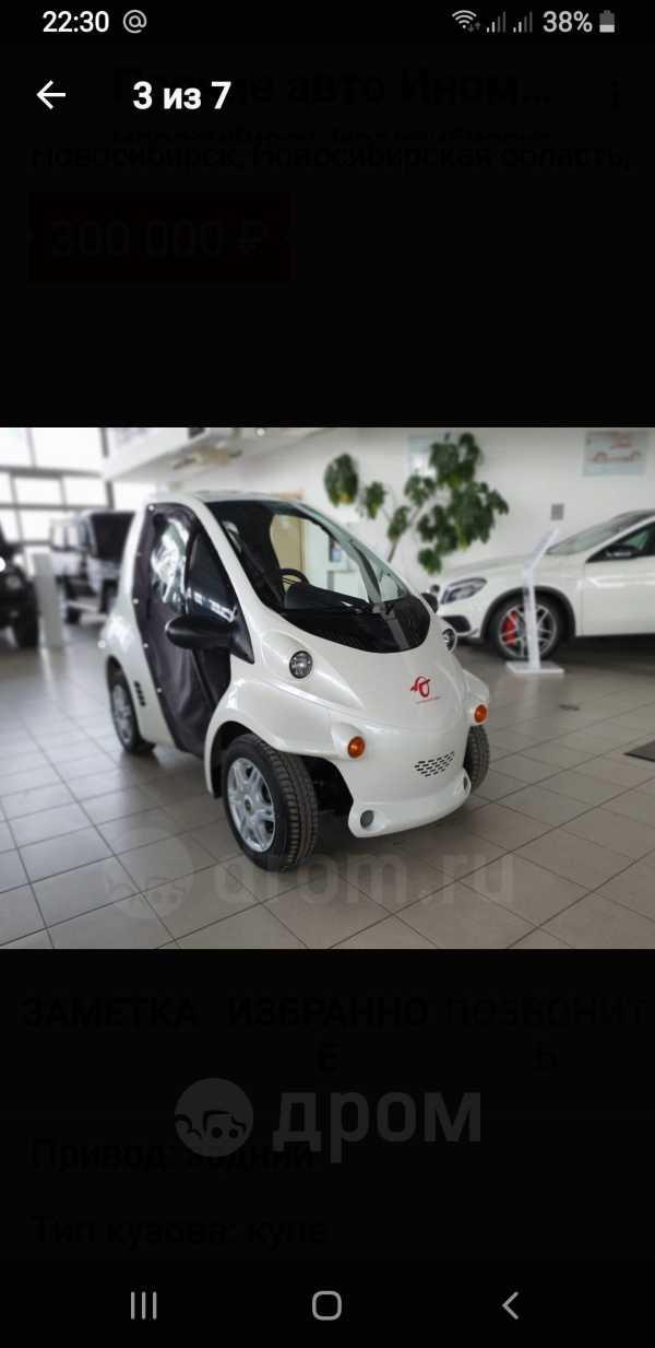 Прочие авто Иномарки, 2013 год, 250 000 руб.