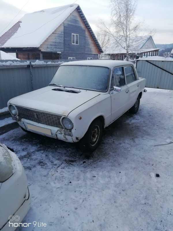 Лада 2101, 1977 год, 20 000 руб.