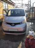 Nissan NV200, 2015 год, 868 000 руб.
