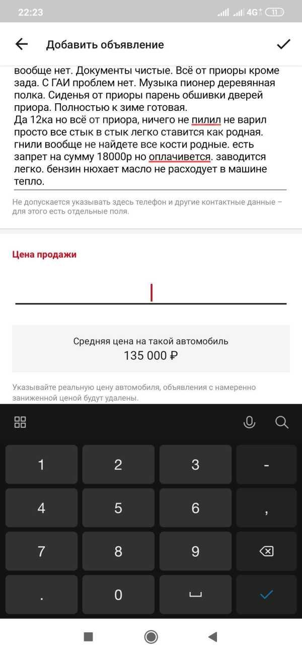 Лада 2112, 2007 год, 135 000 руб.