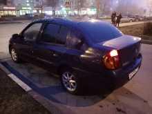 Москва Clio 2001