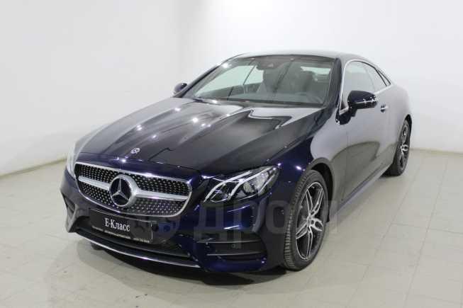 Mercedes-Benz E-Class, 2019 год, 4 602 000 руб.