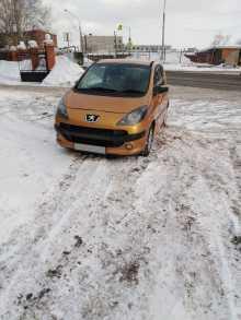 Новокузнецк 1007 2007
