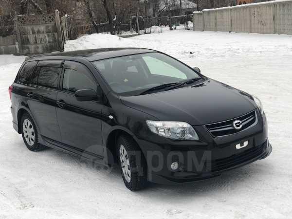 Toyota Corolla Fielder, 2010 год, 628 000 руб.