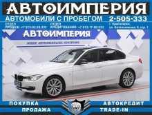 Красноярск 3-Series 2011