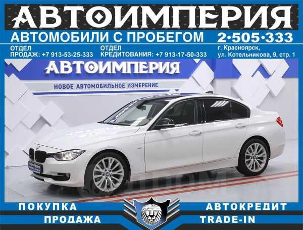 BMW 3-Series, 2011 год, 948 000 руб.