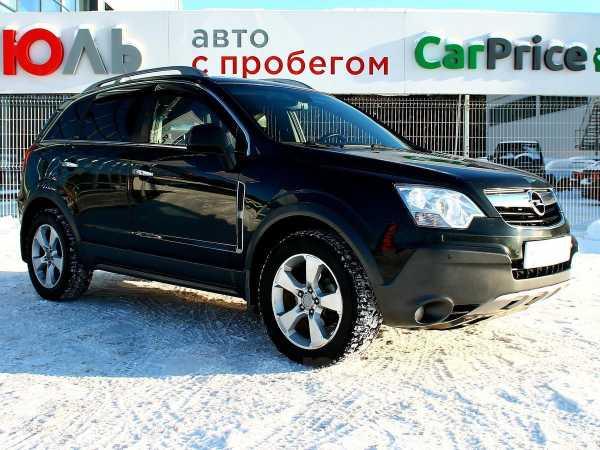 Opel Antara, 2008 год, 535 000 руб.