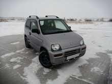 Татарск Z 2000