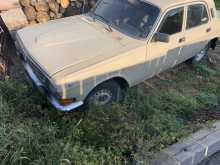 Улеты 24 Волга 1991
