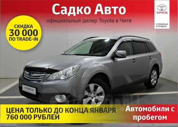 Subaru Outback, 2011 год, 790 000 руб.