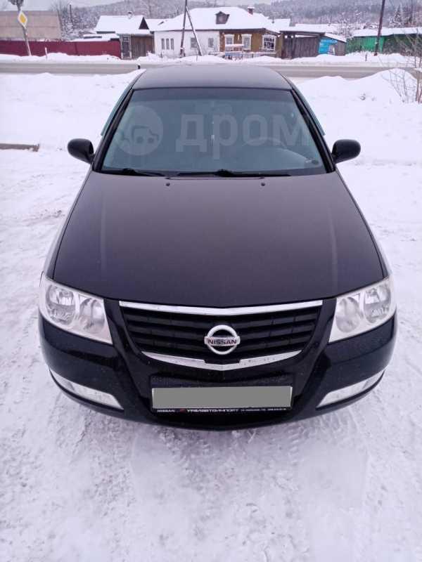 Nissan Almera Classic, 2008 год, 315 000 руб.