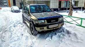 Екатеринбург Frontera 1999