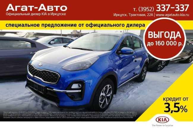 Kia Sportage, 2019 год, 1 614 900 руб.