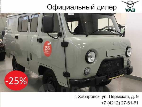УАЗ Буханка, 2019 год, 876 900 руб.
