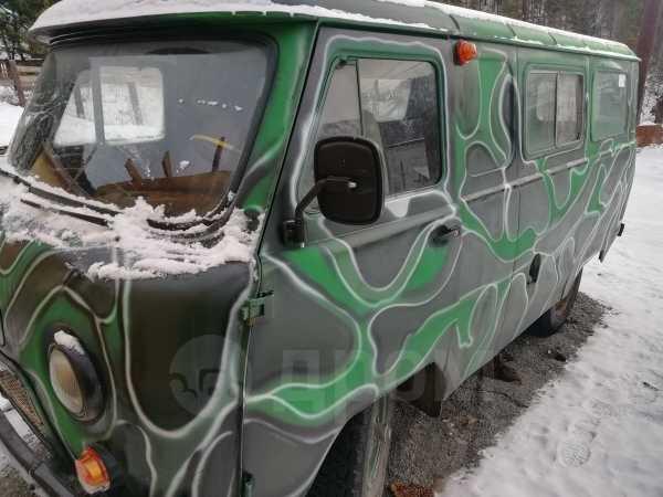 УАЗ Буханка, 1988 год, 95 000 руб.
