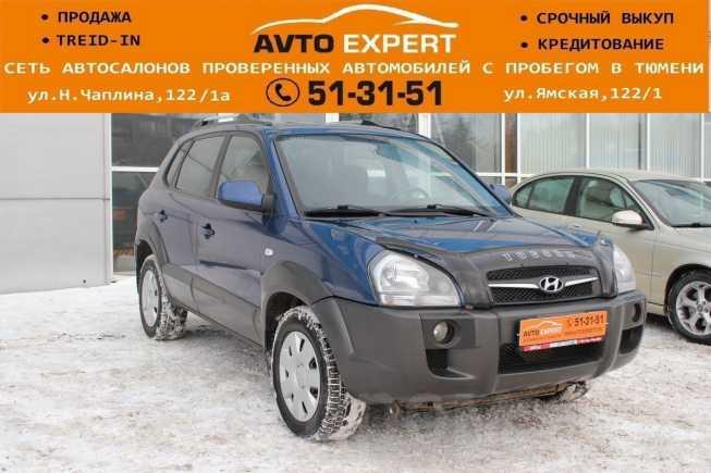 Hyundai Tucson, 2008 год, 429 998 руб.