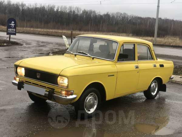 Москвич 2140, 1978 год, 222 000 руб.