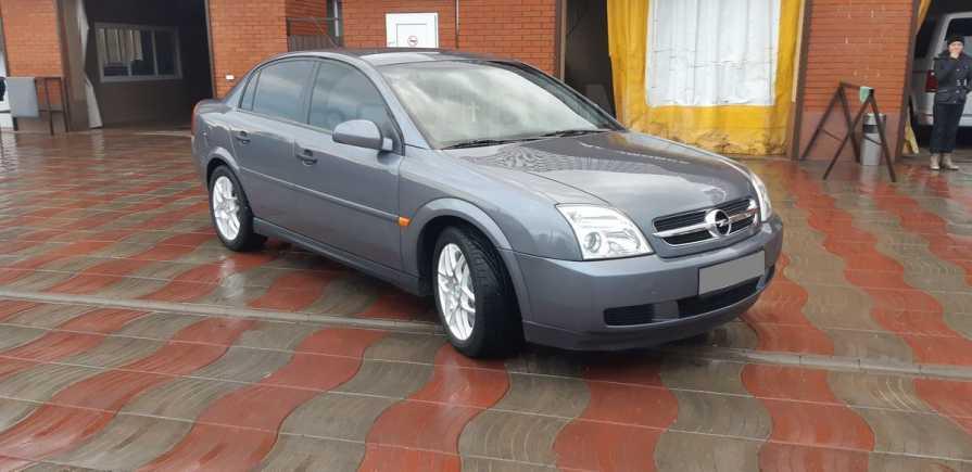 Opel Vectra, 2002 год, 370 000 руб.