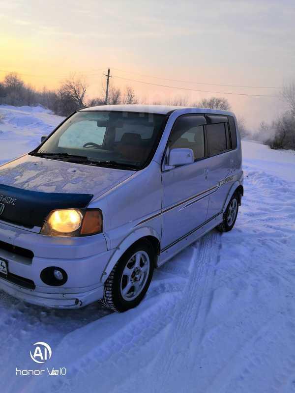 Honda S-MX, 1998 год, 220 000 руб.