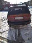 Mitsubishi Chariot, 1993 год, 175 000 руб.