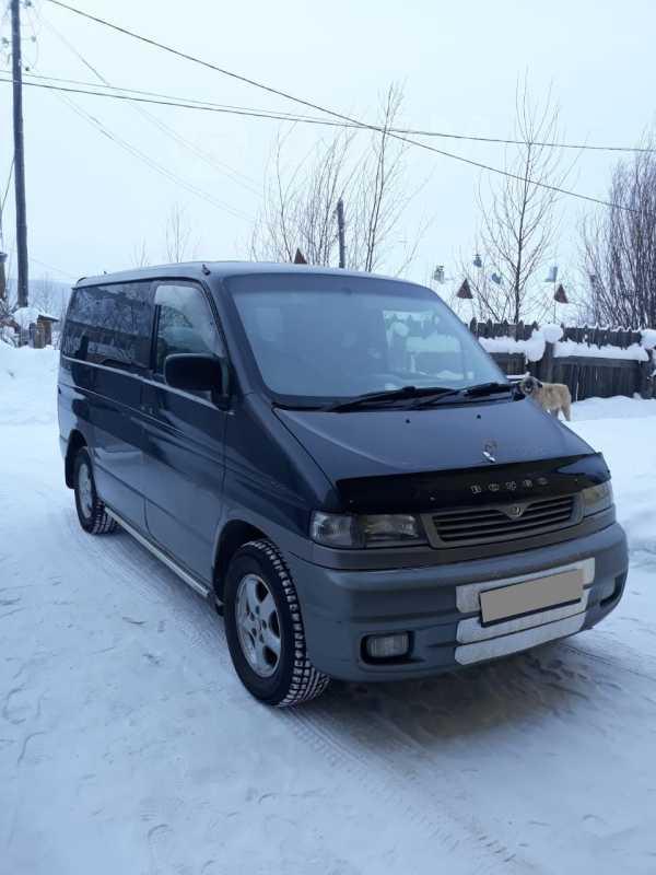 Mazda Bongo Friendee, 1998 год, 325 000 руб.