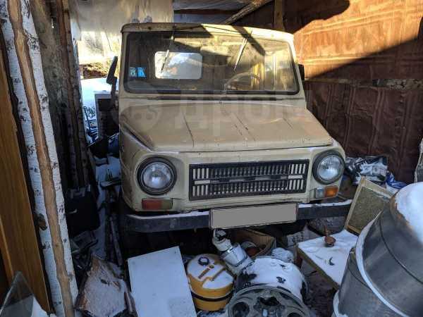 Прочие авто Россия и СНГ, 1990 год, 80 000 руб.