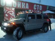 Новосибирск H2 2002