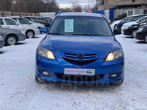 Mazda Mazda3, 2005 год, 289 000 руб.