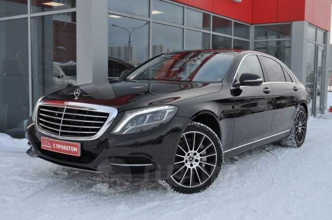 Mercedes-Benz S-Class, 2014 год, 3 500 000 руб.