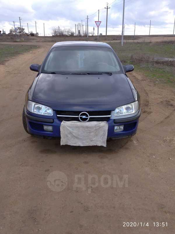 Opel Omega, 1994 год, 135 000 руб.