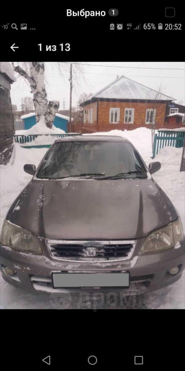 Honda City, 2001 год, 115 000 руб.