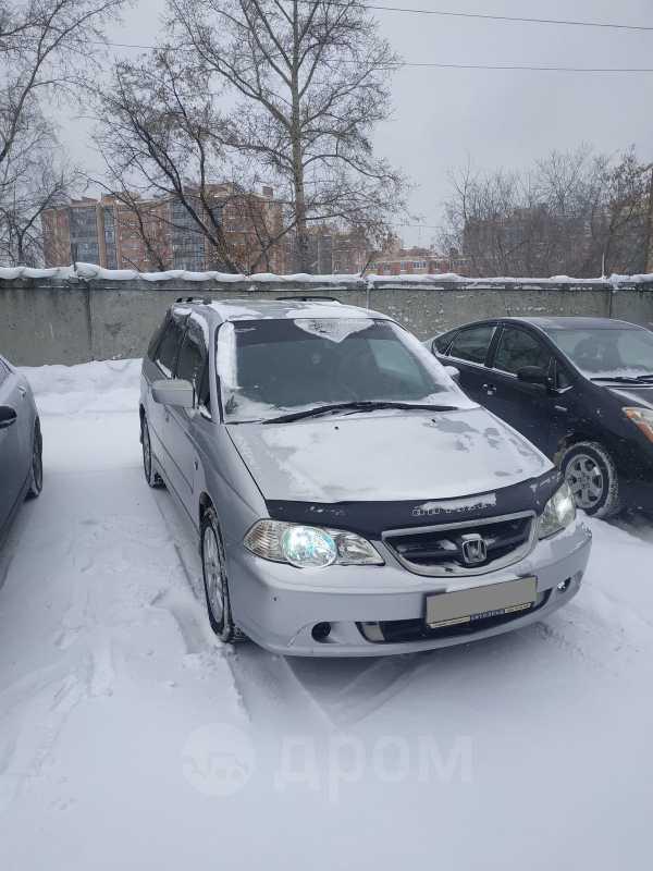 Honda Odyssey, 2002 год, 358 000 руб.